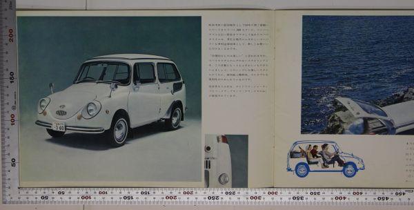 02P14 カタログ SUBARU 360 CUSTOM スバル360カスタム 1968年頃_画像4