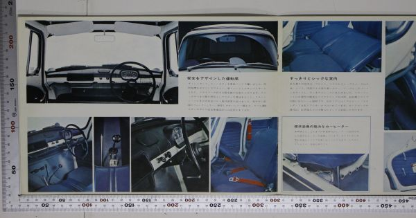 02P14 カタログ SUBARU 360 CUSTOM スバル360カスタム 1968年頃_画像3