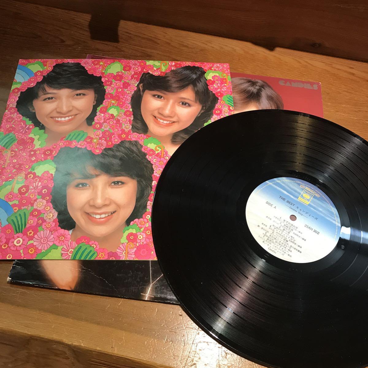 中古品/LP/レコード/キャンディーズ/CANDIES SHOP/25AH302_画像3