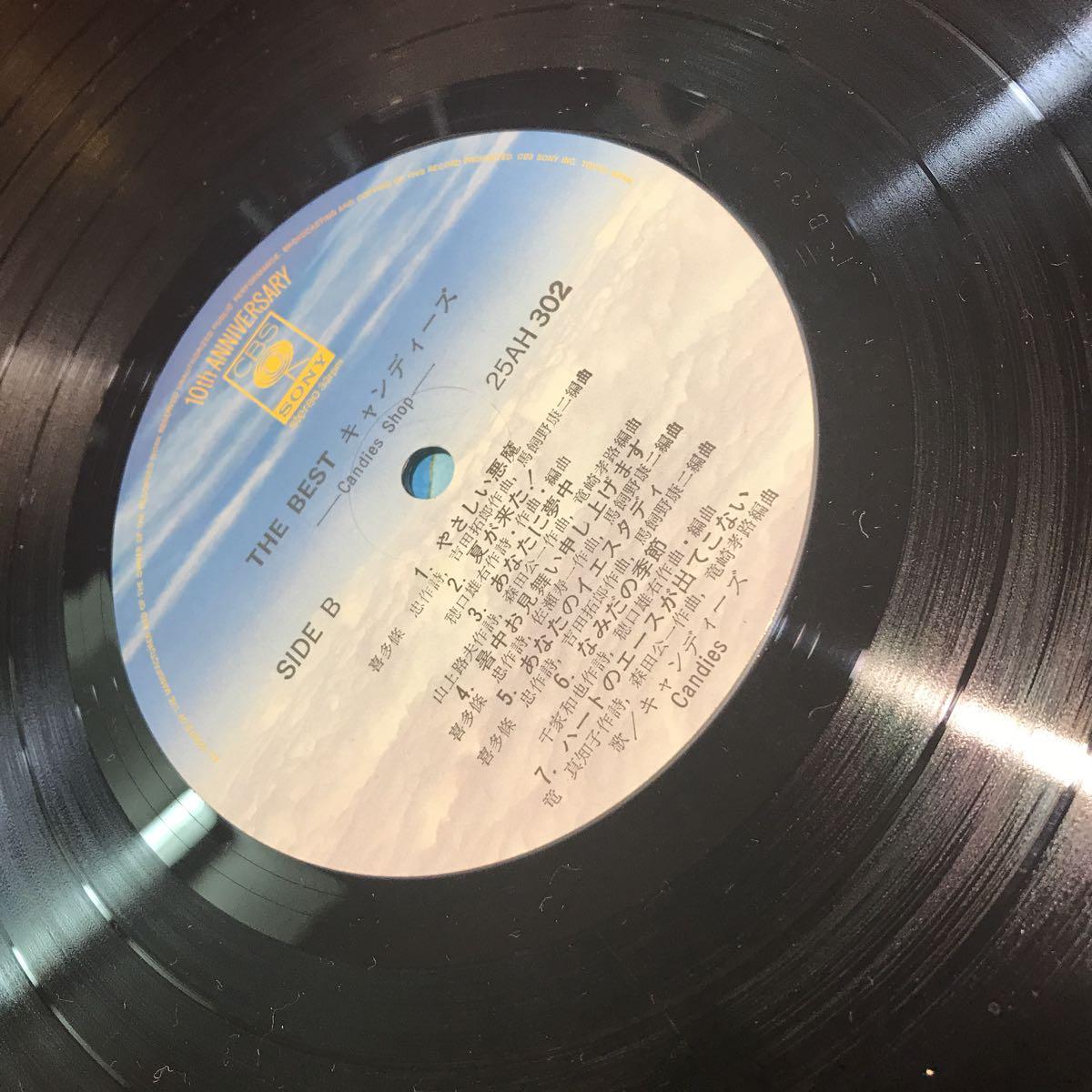 中古品/LP/レコード/キャンディーズ/CANDIES SHOP/25AH302_画像4