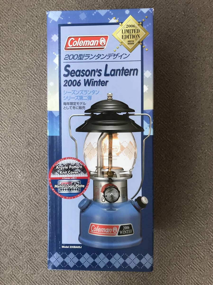 Coleman Season's Lantern 2006 Winter 200BA65J limited edition コールマン シーズンズ ランタン シリーズ第二弾 (未使用)