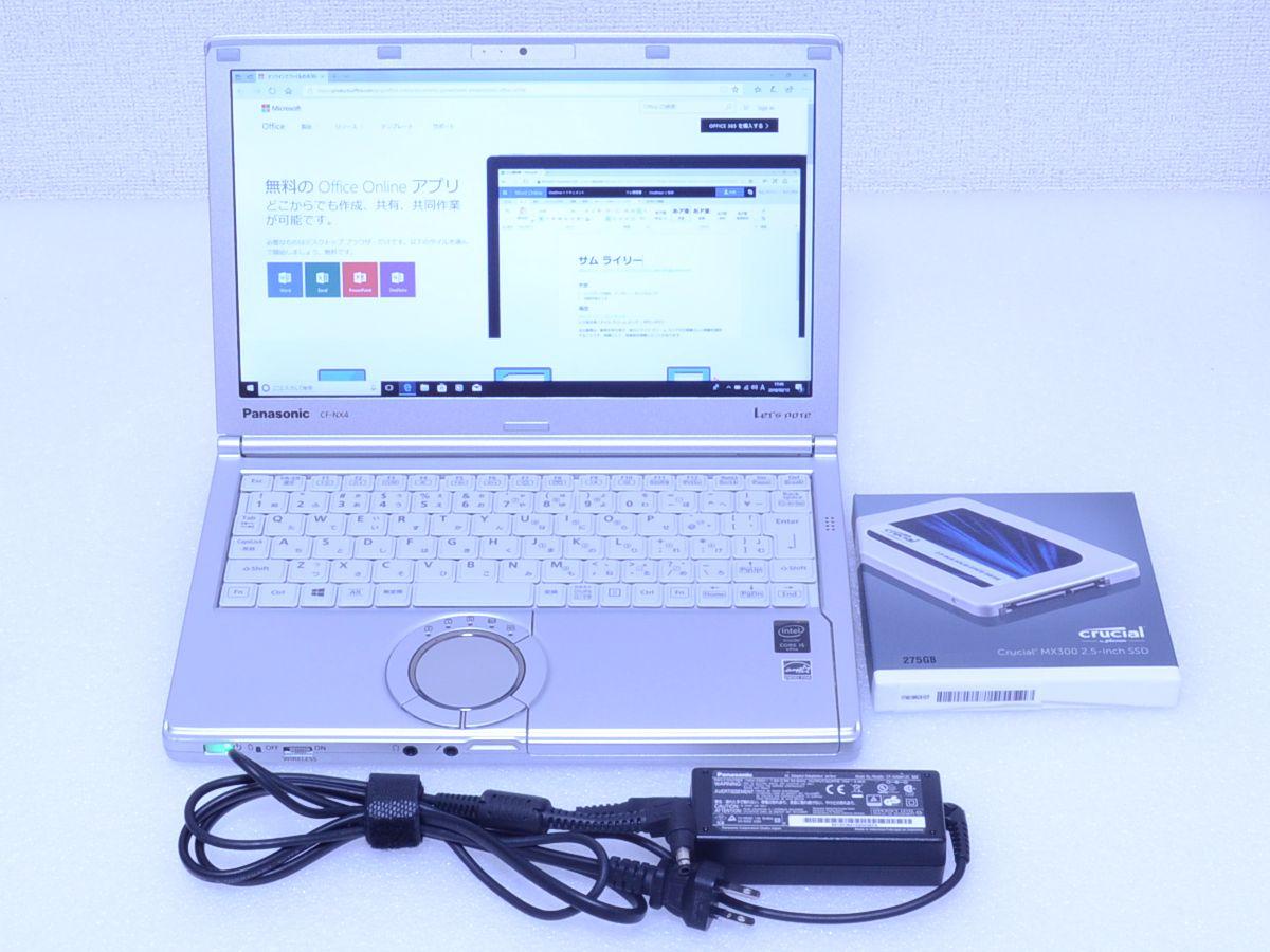 セール【CF-NXシリーズ最新世代 動作良好】Panasonic Let's note CF-NX4 Core i5 新品 SSD275GB で超爆速 メモリ 8GB キー新品 Win10/7/8.1