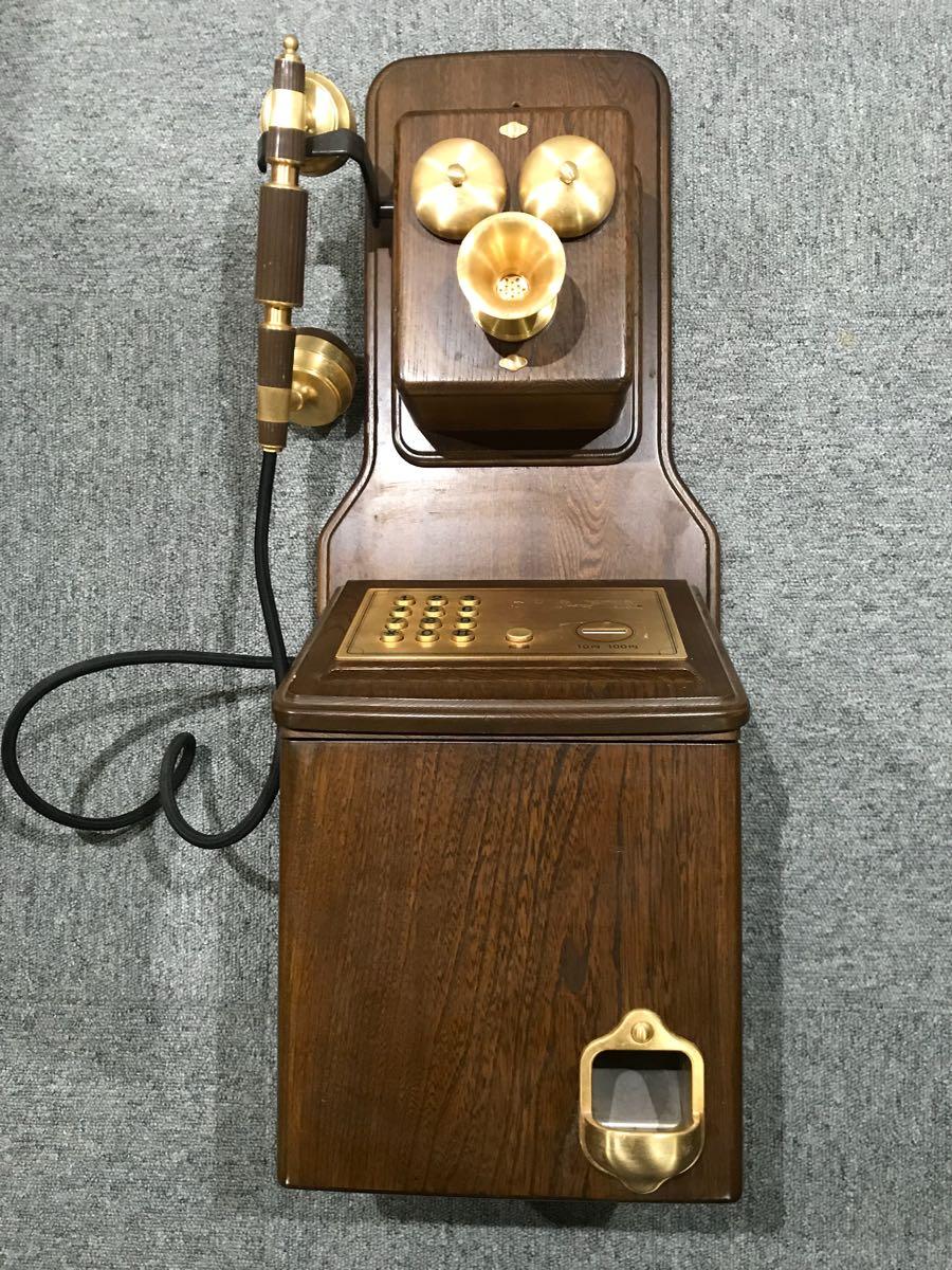 アンティーク風公衆電話機 ジャンク