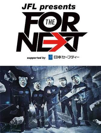 JFL presents FOR THE NEXT /MAN WITH A MISSION/BRADIO スタンディングチケット Zepp Diver City ペア