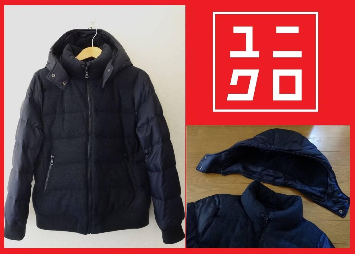 着用数回 美品★UNIQLO ダウンジャケット XL(11) ウール ナイロン★ユニクロ/ネイビー/レディース/ツイード/フード着脱可能/紺