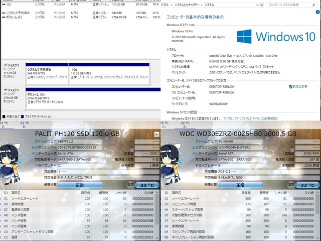 【極上ゲーミング自作PC】GTX970搭載PUBG可! Core i7-4770 3.4-3.9GHz×8/メモリー8G/新品SSD 120G+HDD3TB/Windows10 Pro☆売切り_画像6