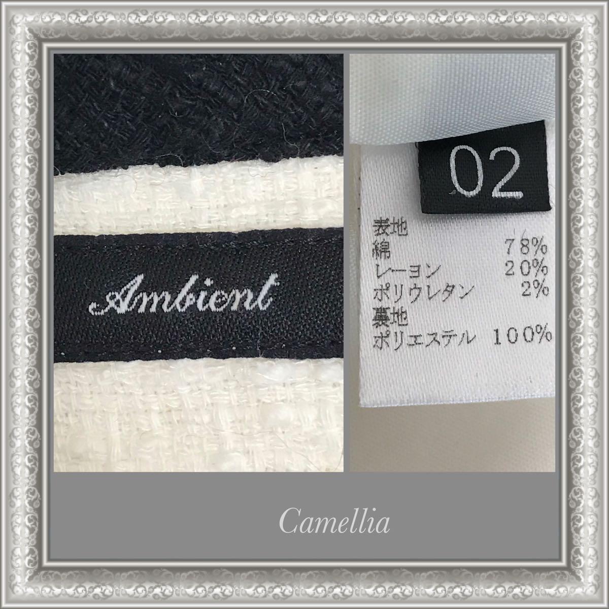美品 アンビエント ambient 白×黒 ジャケット 入学式 02_画像8
