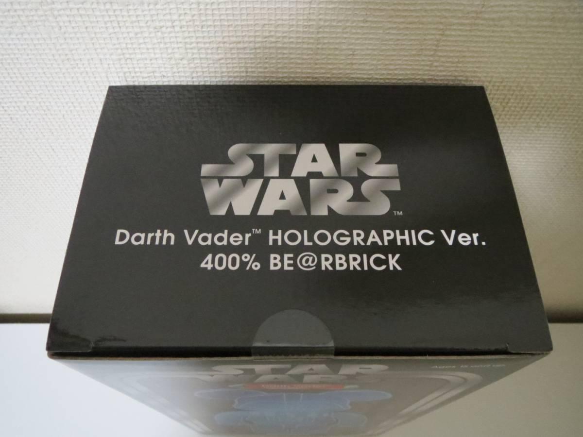 【新品未開封】 BE@RBRICK STAR WARS Darth Vader HOLOGRAPHIC Ver. 400% スターウォーズ ベアブリック ダースベイダー_画像5