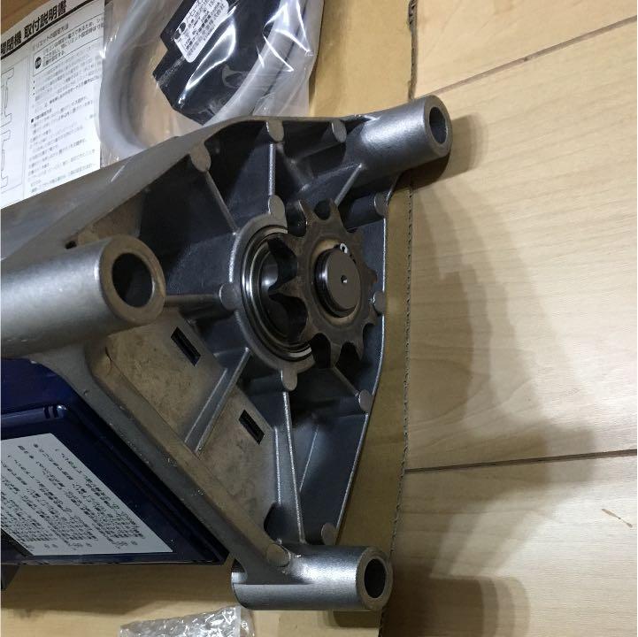 新品☆SB1014D-35R☆ 三和 シャッター 開閉機 100V用 RAX-H35 リモコン 2個付き!_画像3