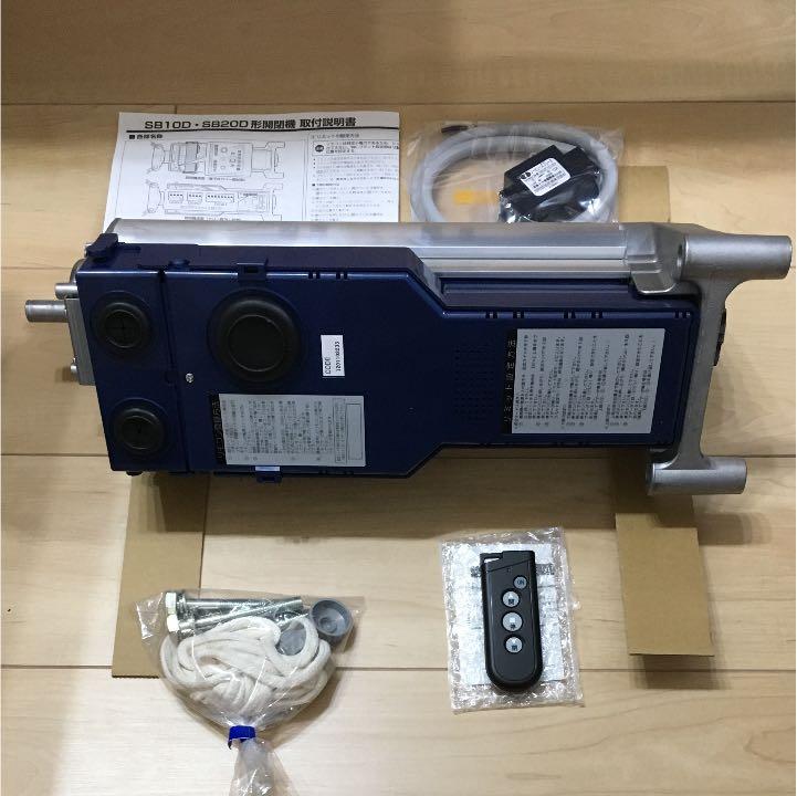 新品☆SB1014D-35R☆ 三和 シャッター 開閉機 100V用 RAX-H35 リモコン 2個付き!