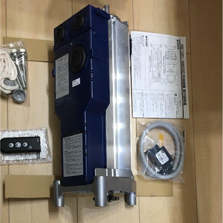 新品☆SB1014D-35R☆ 三和 シャッター 開閉機 100V用 RAX-H35 リモコン 2個付き!_画像2