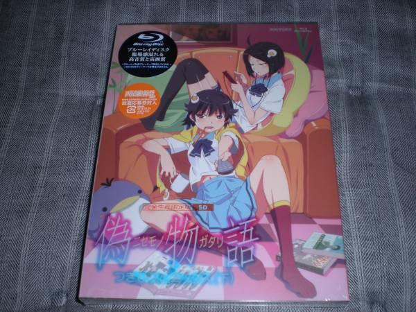 【BD】偽物語 つきひフェニックス(下) Blu-ray 新品