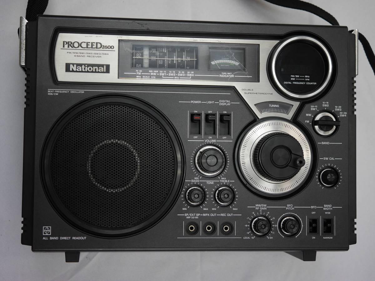 昭和レトロ ナショナル National デジタル表示の BCLラジオ プロシード RF-2600 【美品】