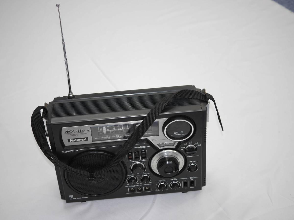 昭和レトロ ナショナル National デジタル表示の BCLラジオ プロシード RF-2600 【美品】_画像5