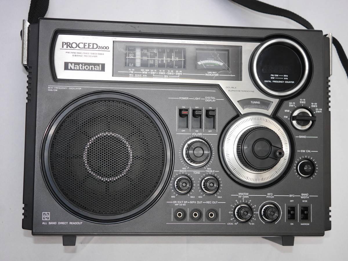 昭和レトロ ナショナル National デジタル表示の BCLラジオ プロシード RF-2600 【美品】_画像7