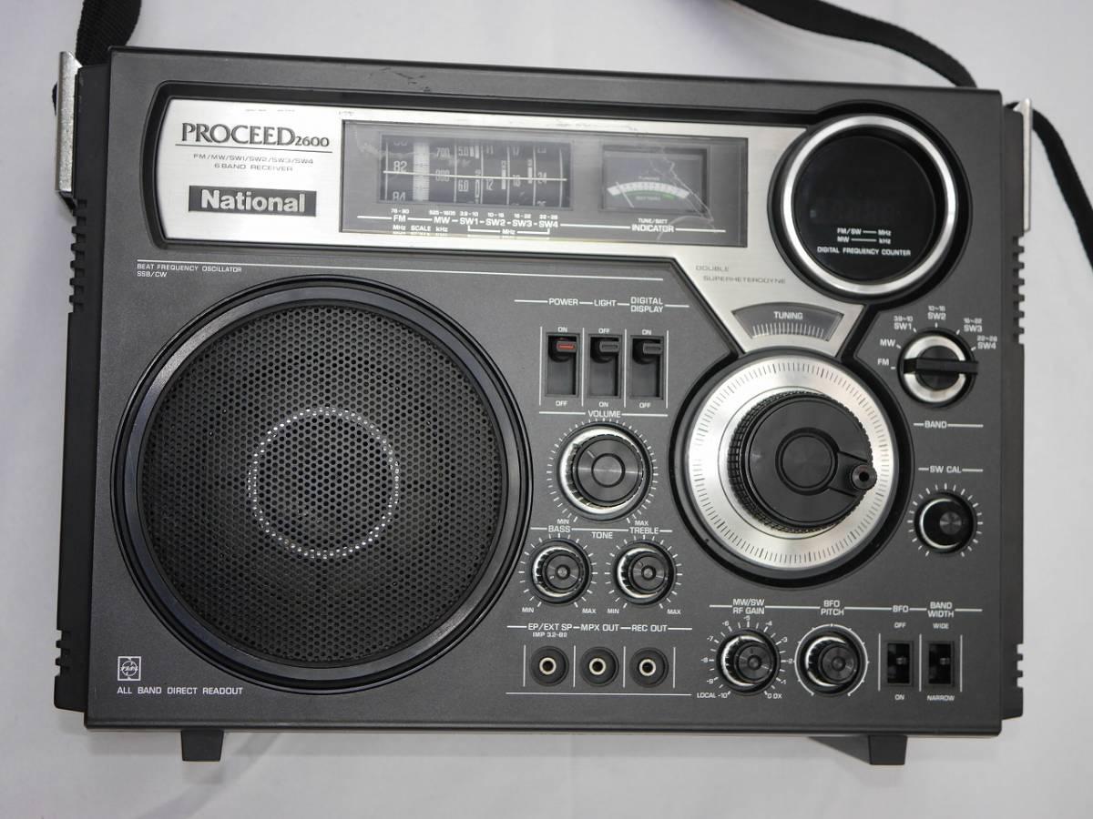 昭和レトロ ナショナル National デジタル表示の BCLラジオ プロシード RF-2600 【美品】_画像6