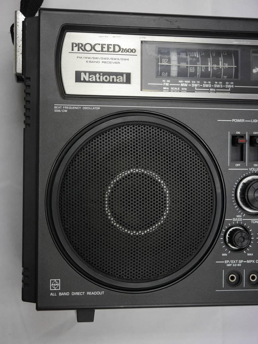 昭和レトロ ナショナル National デジタル表示の BCLラジオ プロシード RF-2600 【美品】_画像9