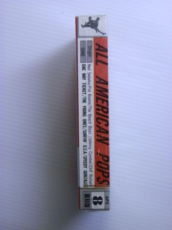 【カセットテープ/歌詞カード付き/昭和レトロ】洋楽/復刻版/1955-1964 永遠のアメリカンポップス8_画像3