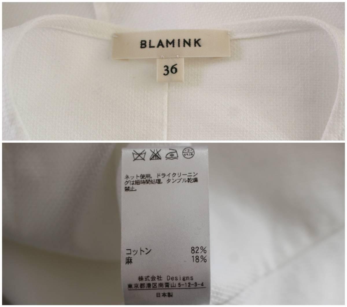 17ss BLAMINK ブラミンク バルーンスリーブブラウス ノーカラーシャツ_画像8