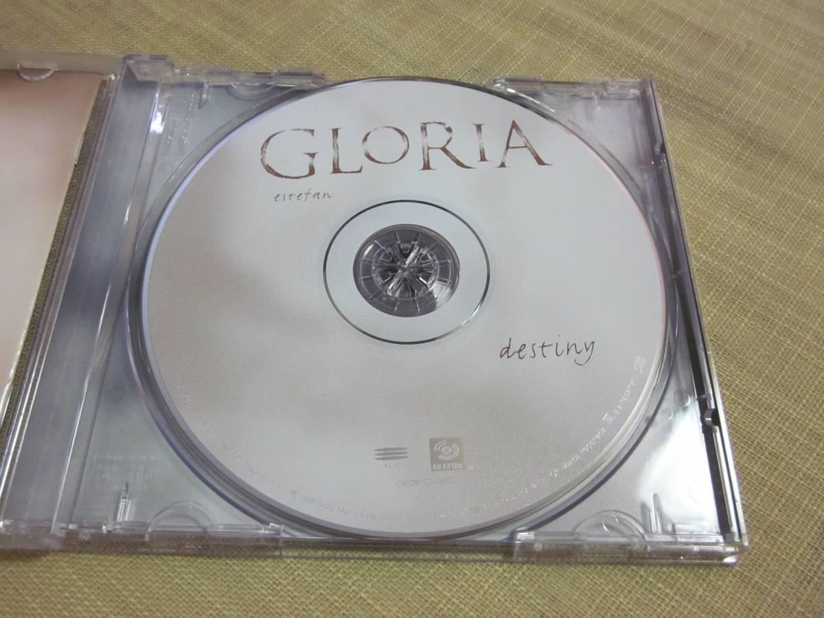Gloria Estefan ~グロリア・エステファン『 Destiny 』 中古CD