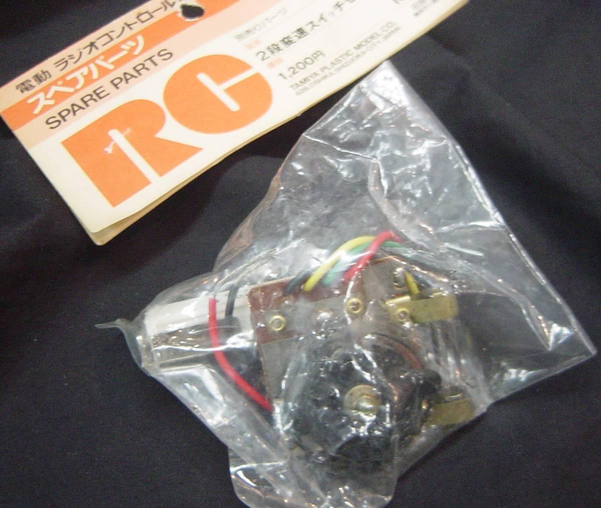 タミヤ コンバットバギー XR311 1/12 レストア途中 ジャンク_画像10