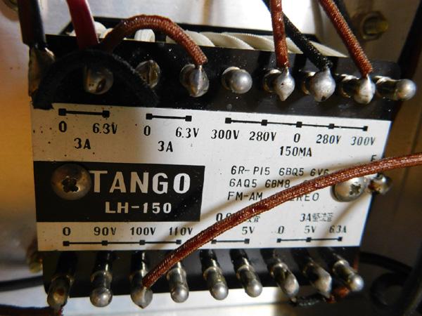 018 自作 電源装置 電源トランス チョークトランス TANNGO LH150 LUX 6BC10 6BC5_画像6