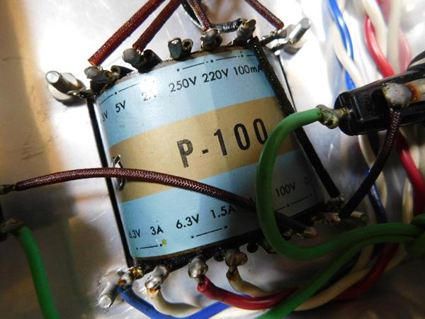 021 自作 電源装置 電源トランス チョークトランス サンスイ 山水_画像6