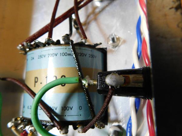 021 自作 電源装置 電源トランス チョークトランス サンスイ 山水_画像4