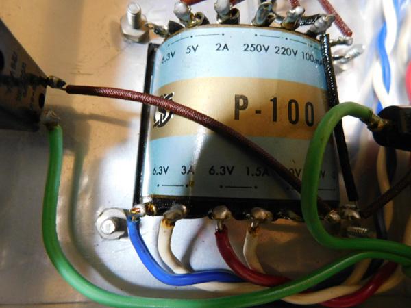 021 自作 電源装置 電源トランス チョークトランス サンスイ 山水_画像3