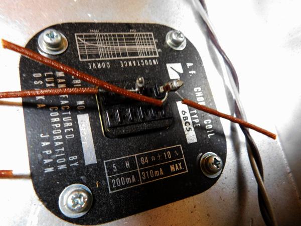024 自作 電源装置 電源トランス チョークトランス LUX TANGO N-12 6BM8 P.P 6AR5 P.P_画像2