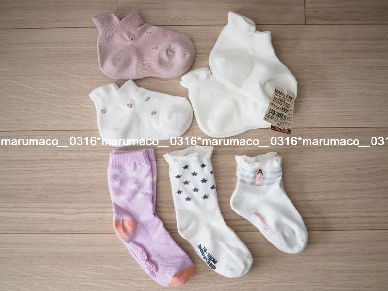 baby Gap・ミキハウス・無印良品*子供靴下7足セット*15-18センチ*美品・新品