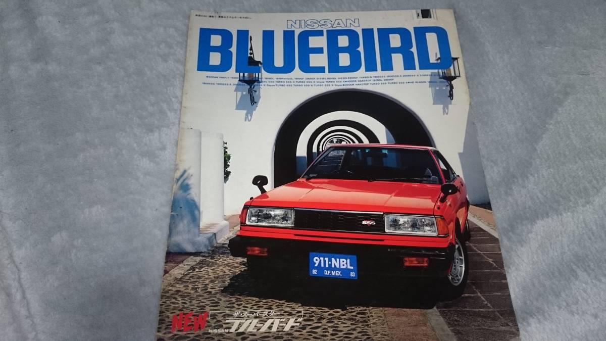 最終出品!910 日産 ブルーバード カタログ 1982年1月 4ドアハードトップ追加 沢田研二 ジュリー_画像3