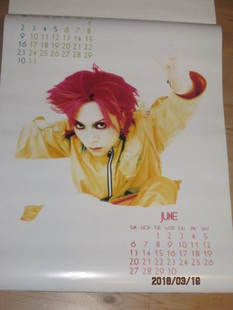 絶版◆HIDE◆ヒデ1999年カレンダーポスター新品その⑧X JAPAN◆ジャパメタヘビメタYOSHIKIPATA TAIJI TОSHIエックスインディーズバンド_画像3