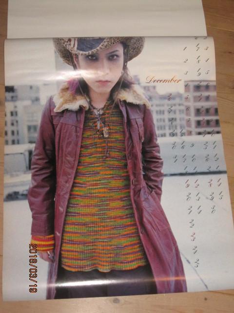 絶版◆HIDE◆ヒデ1999年カレンダーポスター新品その⑧X JAPAN◆ジャパメタヘビメタYOSHIKIPATA TAIJI TОSHIエックスインディーズバンド_画像7