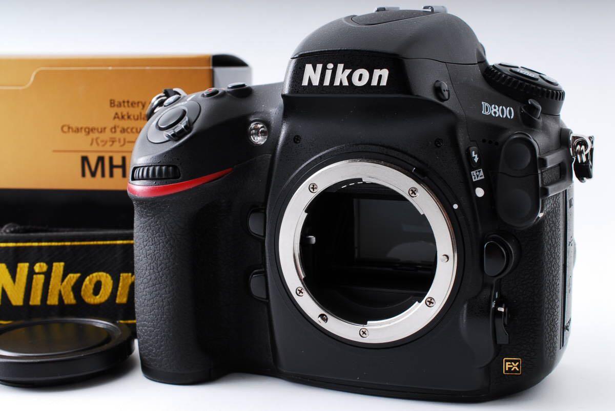 ★極上美品!!★ニコン Nikon D800 ボディ★MH-25&予備バッテリー他 付属品多数!!明るく透き通るようなファインダー!!一連の動作も完璧!#304