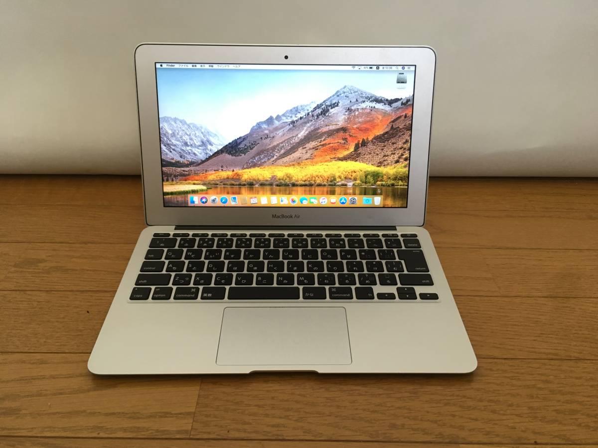 美品 送料無料! アップル Apple PC Macbook Air A1370 11インチ 最新OS 大容量新SSD換装済み i5搭載 メンテ済完動品