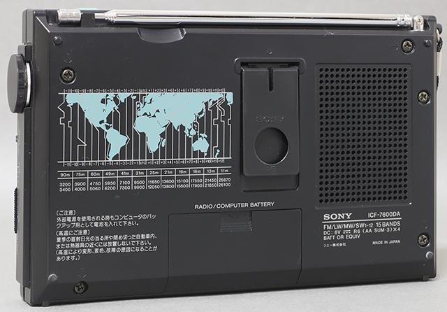 中古品|SONY:ソニー|15バンドラジオ|ICF-7600DA|PLLシンセサイザーレシーバー|FM/LW/MW/SW|短波|BCL|液晶ダイヤル_画像5