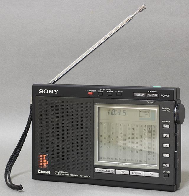 中古品|SONY:ソニー|15バンドラジオ|ICF-7600DA|PLLシンセサイザーレシーバー|FM/LW/MW/SW|短波|BCL|液晶ダイヤル