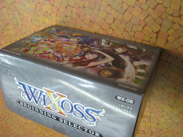 *タカラトミー*ウィクロス【ブースターパック ビギニング セレクター】1 BOX・WX-05 (新品)_画像4
