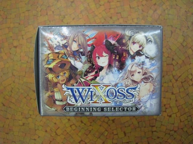 *タカラトミー*ウィクロス【ブースターパック ビギニング セレクター】1 BOX・WX-05 (新品)_画像3