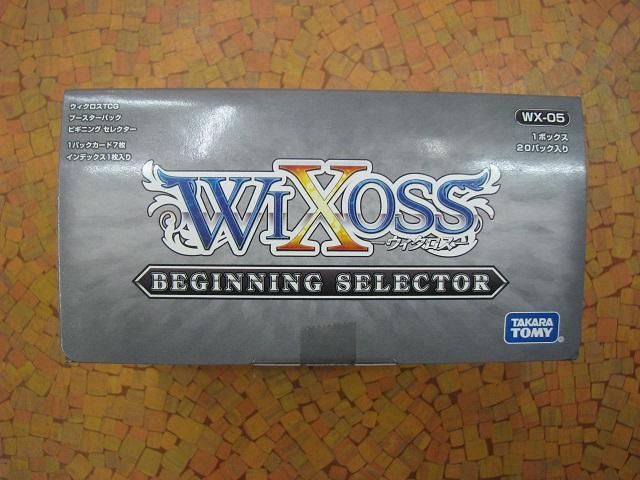 *タカラトミー*ウィクロス【ブースターパック ビギニング セレクター】1 BOX・WX-05 (新品)_画像2