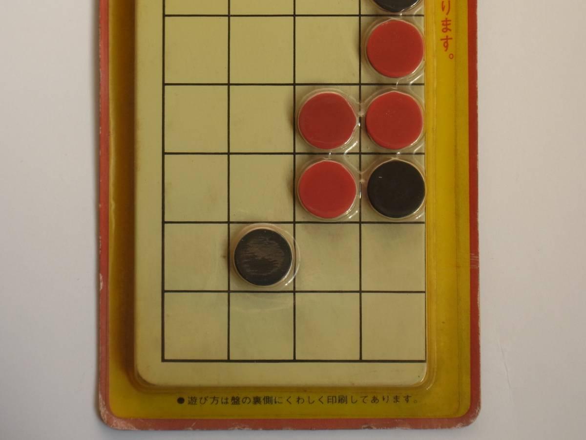 マグネット スタンダールゲーム 現代印 昭和 レトロ オセロ 【未開封】_画像5