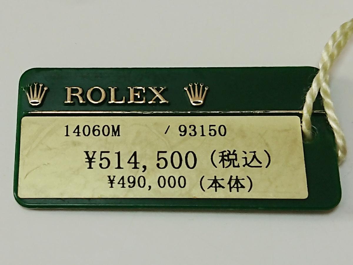 4989☆ROLEX サブマリーナ【14060M】純正付属品セット プライスタグ・型番シール付ボックス_画像2