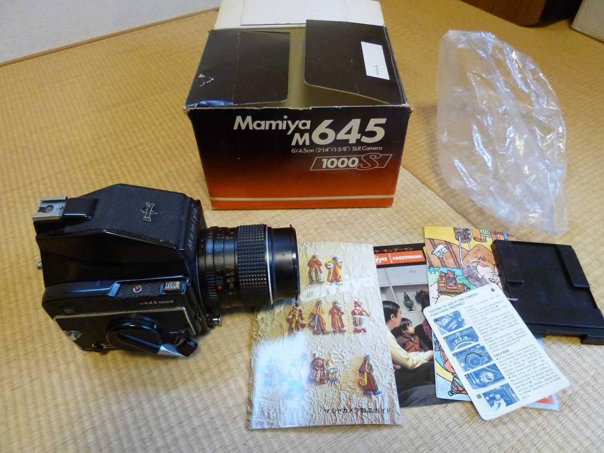 MAMIYA マミヤ M645 1000s ジャンクで オプション品おまけ_画像4