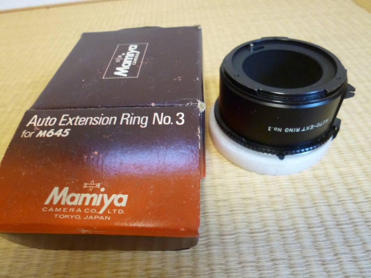 MAMIYA マミヤ M645 1000s ジャンクで オプション品おまけ_画像9