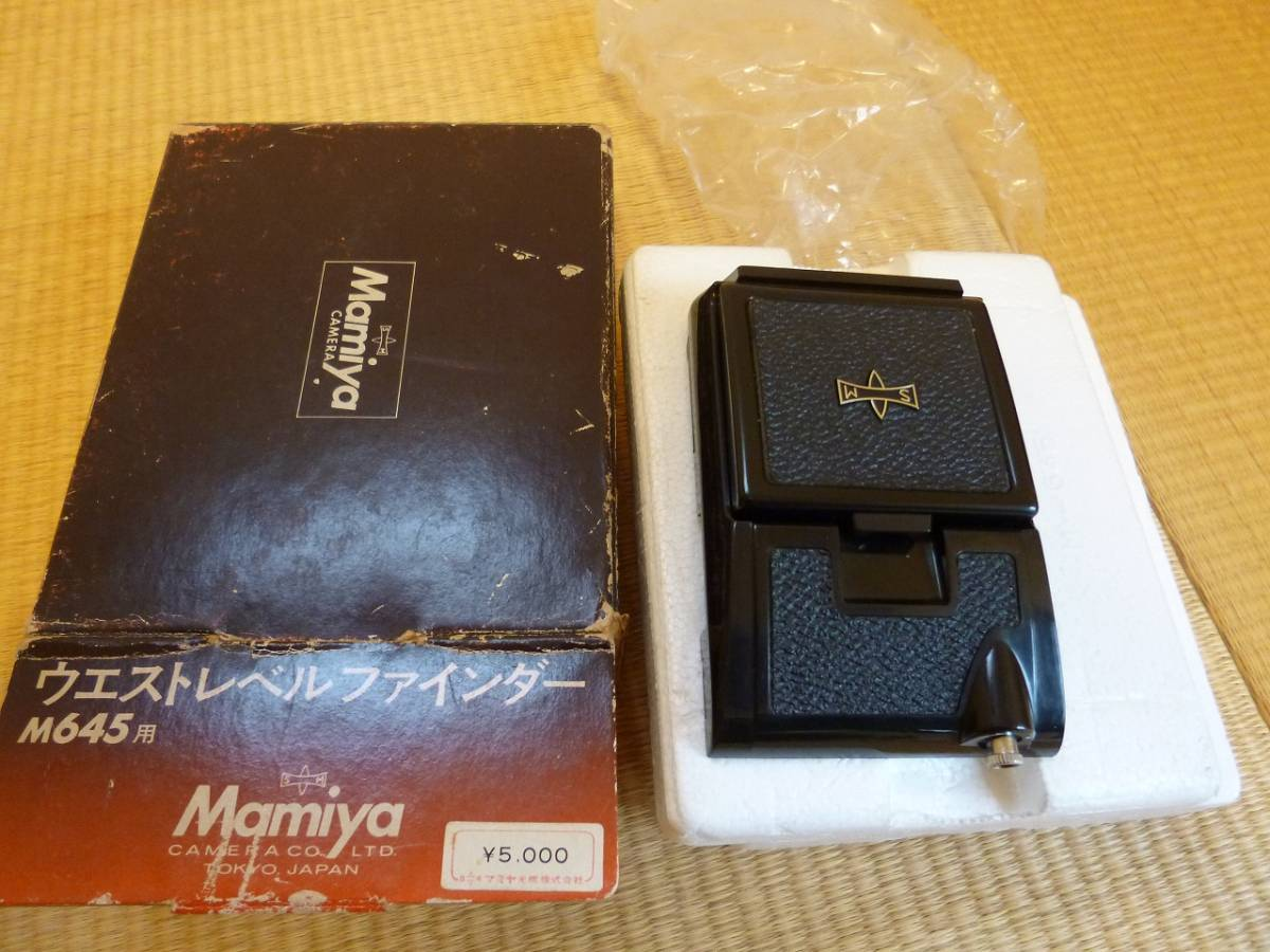 MAMIYA マミヤ M645 1000s ジャンクで オプション品おまけ_画像8