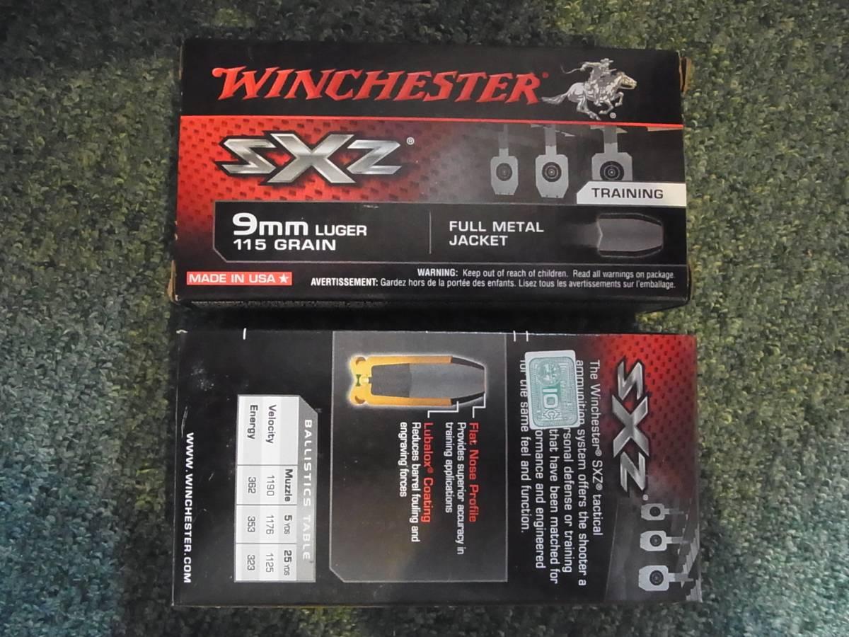 AMMO empty box Winchester 9mm Luger 115 Gr  FMJ SXZ 1 box