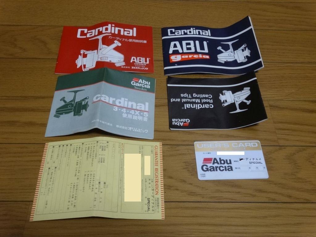 ABU ガルシア Cardinal 3 空箱_画像4