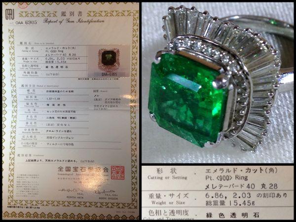 エメラルド 大粒 6.86ct ダイヤモンド 68個 2.03ct Pt900 プラチナ リング 指輪 15.45g 鑑別書付 最高級 緑石 極上 宝石 1000万円 購入 品_画像2