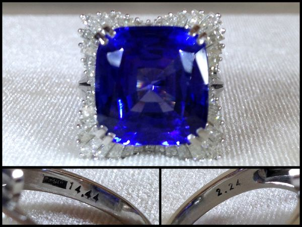 特大 ブルー ゾイサイト 14.44カラット ダイヤモンド 42個 計 2.24ct プラチナ Pm900 リング 指輪 17.4g 鑑別書付 昭和56年 500万円 購入品